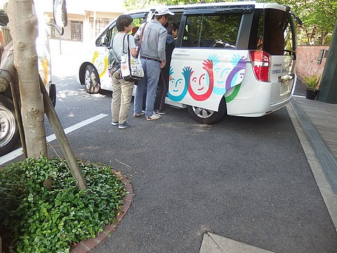 f:id:akinosato:20170613161714j:image