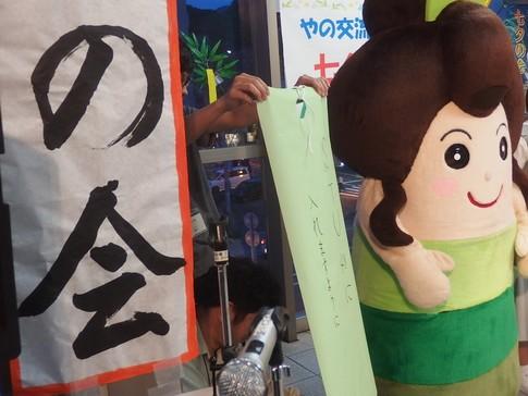 f:id:akinosato:20170707194949j:image
