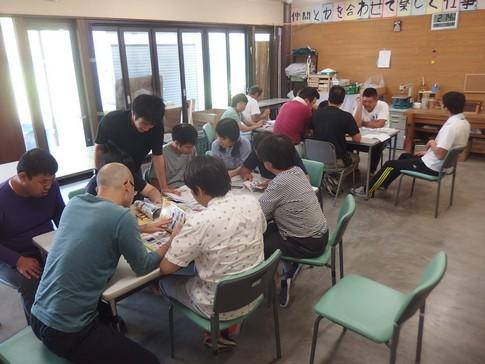 f:id:akinosato:20170829142914j:image