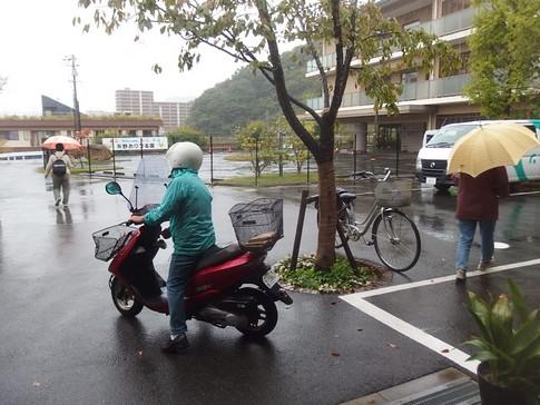 f:id:akinosato:20171006151143j:image