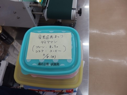 f:id:akinosato:20171110150303j:image