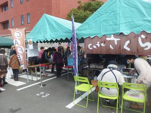f:id:akinosato:20171112114550j:image