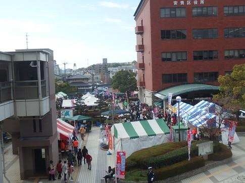f:id:akinosato:20171112115239j:image