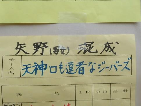 f:id:akinosato:20171126092328j:image