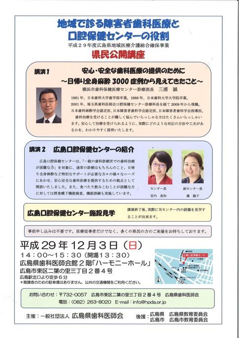 f:id:akinosato:20171201172500j:image