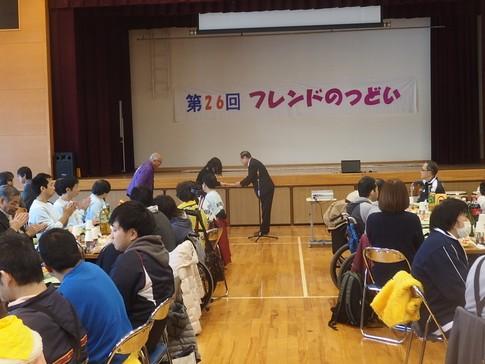 f:id:akinosato:20171202115755j:image