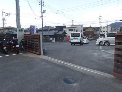 f:id:akinosato:20180109132952j:image