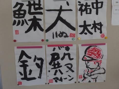 f:id:akinosato:20180112133526j:image