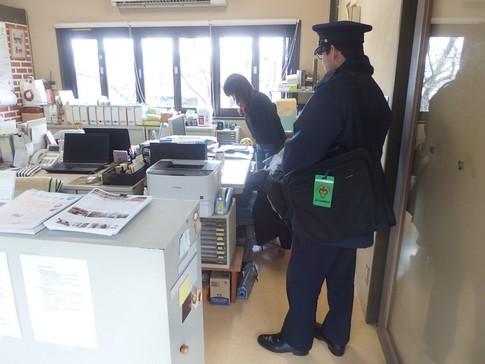f:id:akinosato:20180126140209j:image