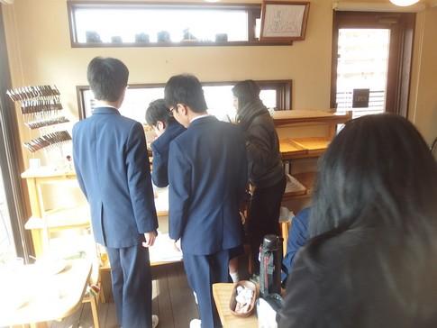 f:id:akinosato:20180216125127j:image