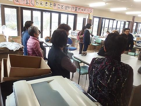 f:id:akinosato:20180228151429j:image