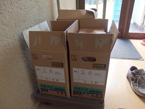 f:id:akinosato:20180312134522j:image