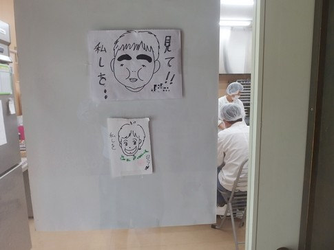 f:id:akinosato:20180427151041j:image
