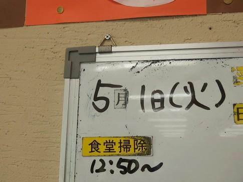 f:id:akinosato:20180501102900j:image