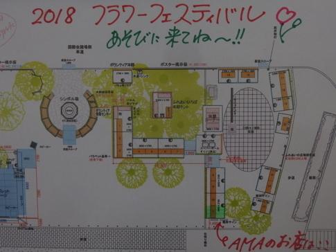 f:id:akinosato:20180502132251j:image
