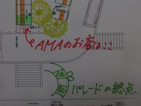 f:id:akinosato:20180502132306j:image
