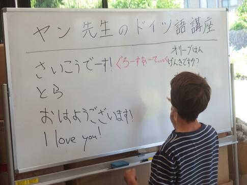 f:id:akinosato:20180524142328j:image