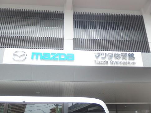 f:id:akinosato:20180623144420j:image