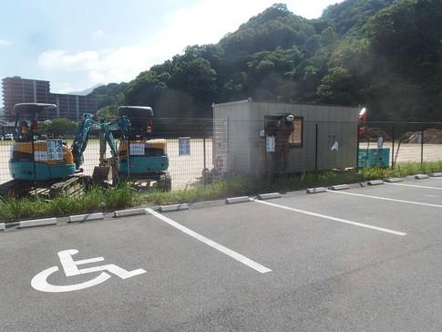 f:id:akinosato:20180723093049j:image