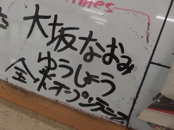 f:id:akinosato:20180911152011j:plain