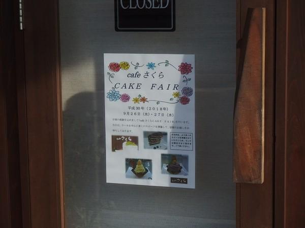 f:id:akinosato:20180925162941j:plain