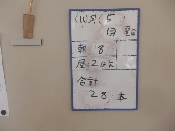 f:id:akinosato:20181105150910j:plain