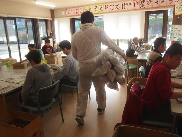 f:id:akinosato:20181210144618j:plain