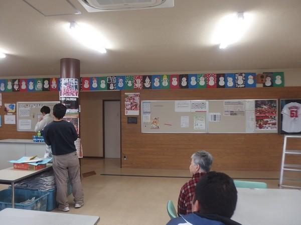f:id:akinosato:20181218145103j:plain