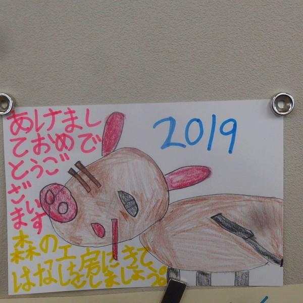 f:id:akinosato:20181228111443j:plain