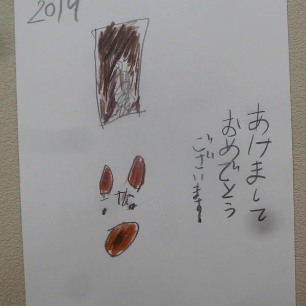 f:id:akinosato:20181228111556j:plain