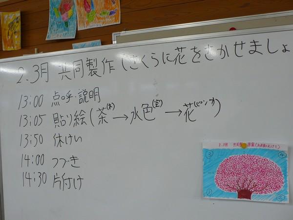 f:id:akinosato:20190219131644j:plain