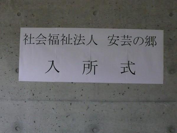 f:id:akinosato:20190401124724j:plain