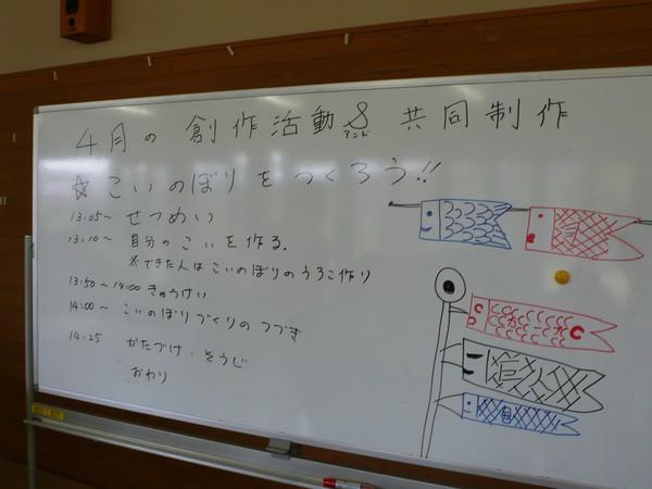 f:id:akinosato:20190411132735j:plain