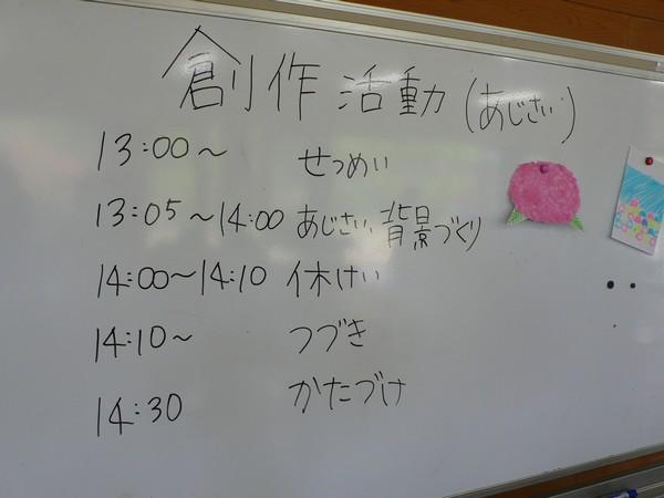 f:id:akinosato:20190521133029j:plain
