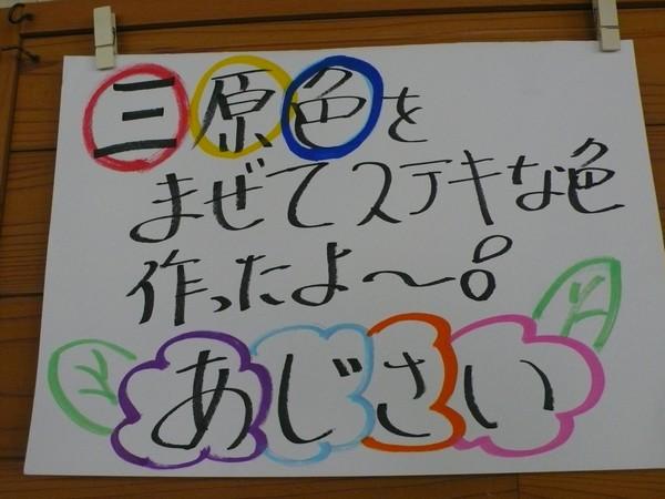 f:id:akinosato:20190620121322j:plain