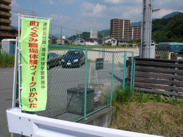 f:id:akinosato:20190903133510j:plain