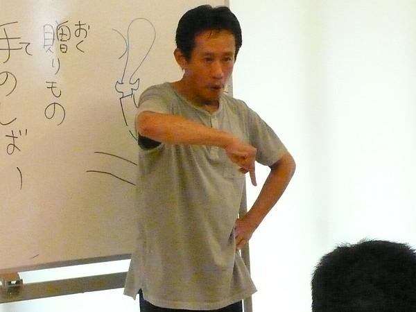 f:id:akinosato:20190912141810j:plain