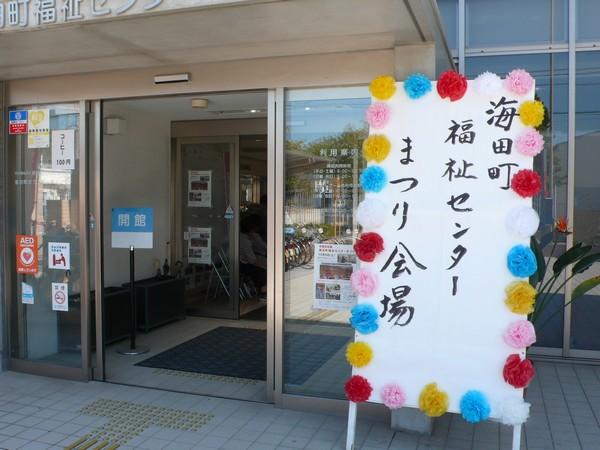 f:id:akinosato:20191005103321j:plain