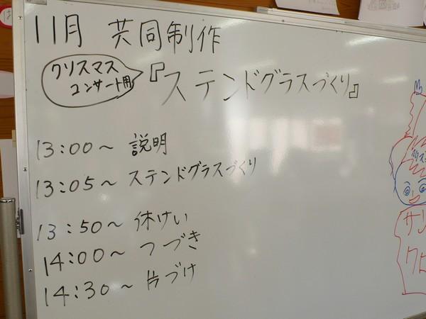 f:id:akinosato:20191119142733j:plain