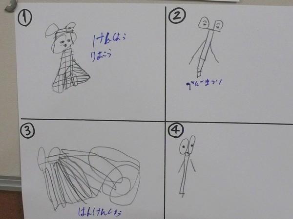 f:id:akinosato:20191226180007j:plain
