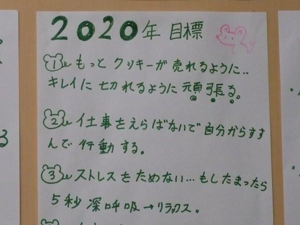 f:id:akinosato:20200107163908j:plain