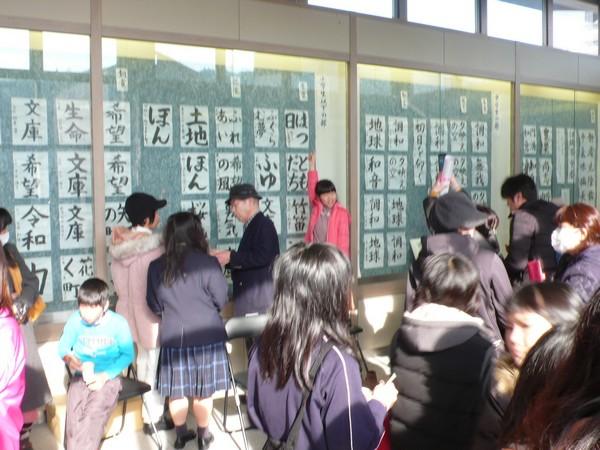 f:id:akinosato:20200111105902j:plain