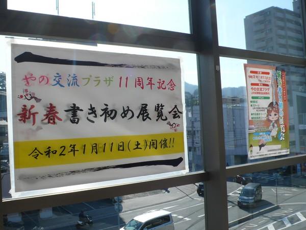 f:id:akinosato:20200111113030j:plain