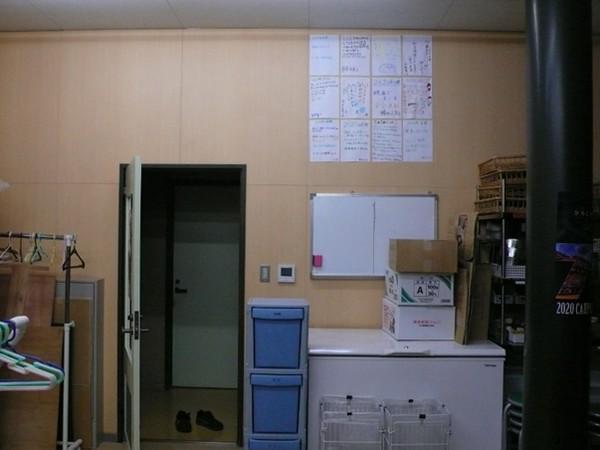 f:id:akinosato:20200113213124j:plain