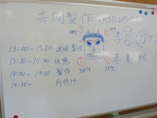 f:id:akinosato:20200121142029j:plain