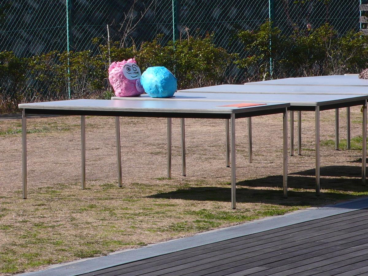 f:id:akinosato:20200204133646j:plain