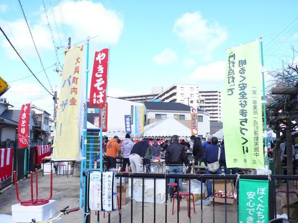 f:id:akinosato:20200209104759j:plain
