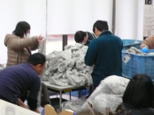f:id:akinosato:20200212132149j:plain
