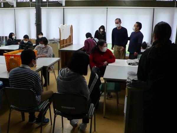 f:id:akinosato:20200401143314j:plain