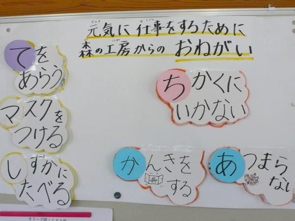 f:id:akinosato:20200501132017j:plain